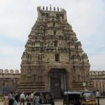 Shrirangapattana